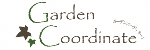 Garden Coordinate